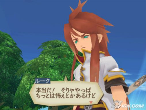 Tales of the Abyss Screenshots Pictures Wallpapers   PlayStation 2 507x381