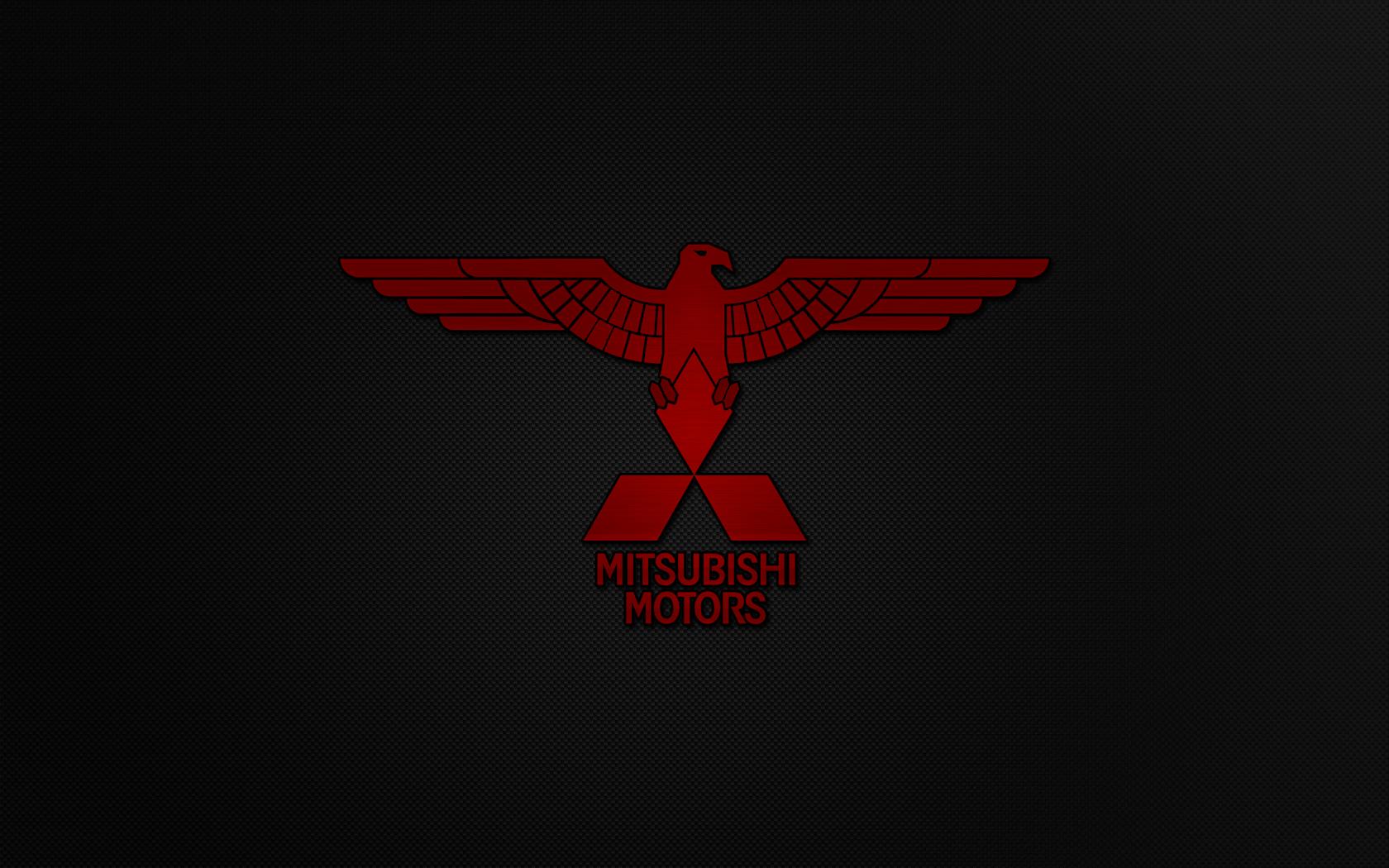 Mitsubishi Motors 3 by beside2k 1680x1050