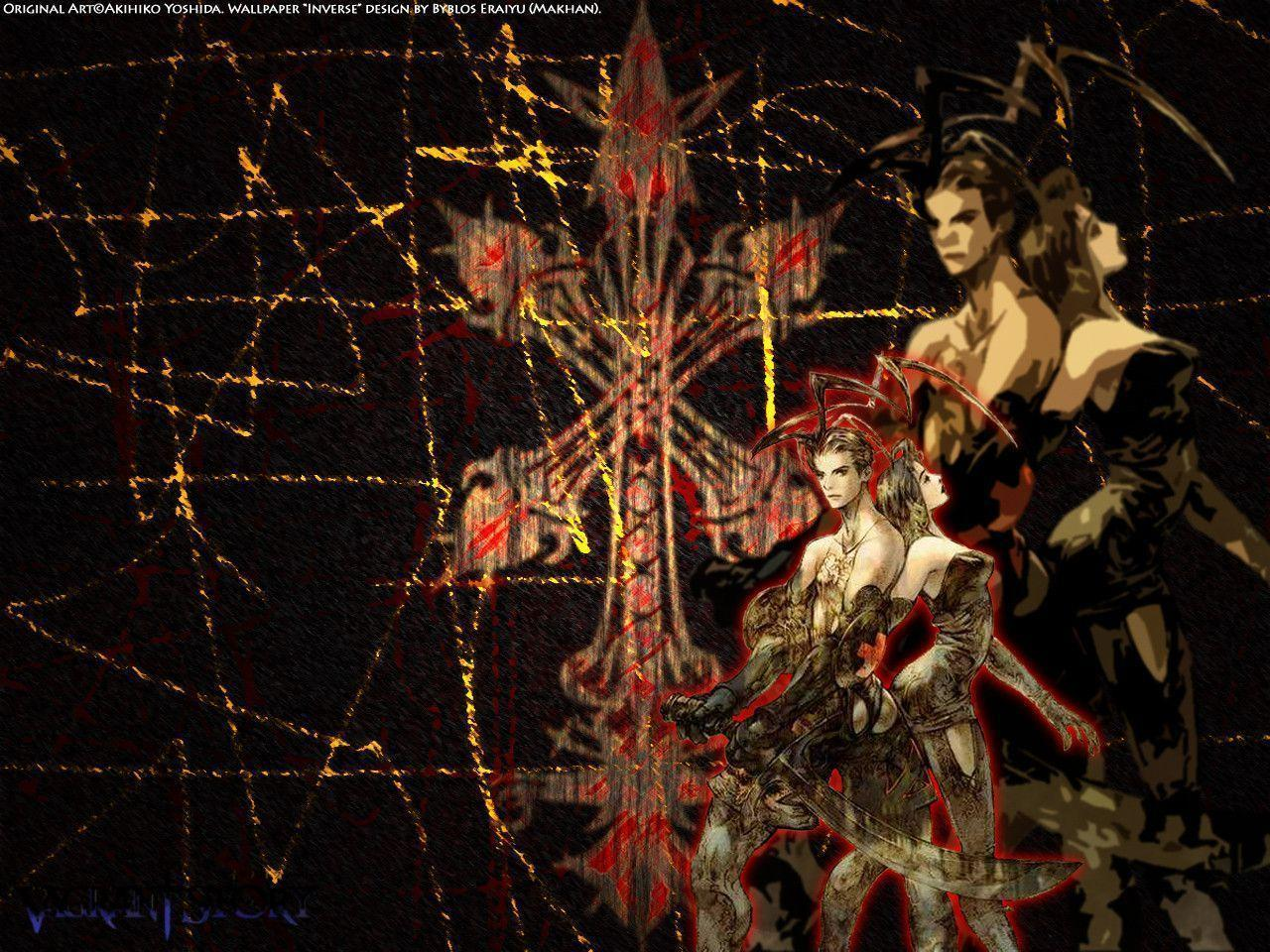Vagrant Story Wallpapers 1280x960