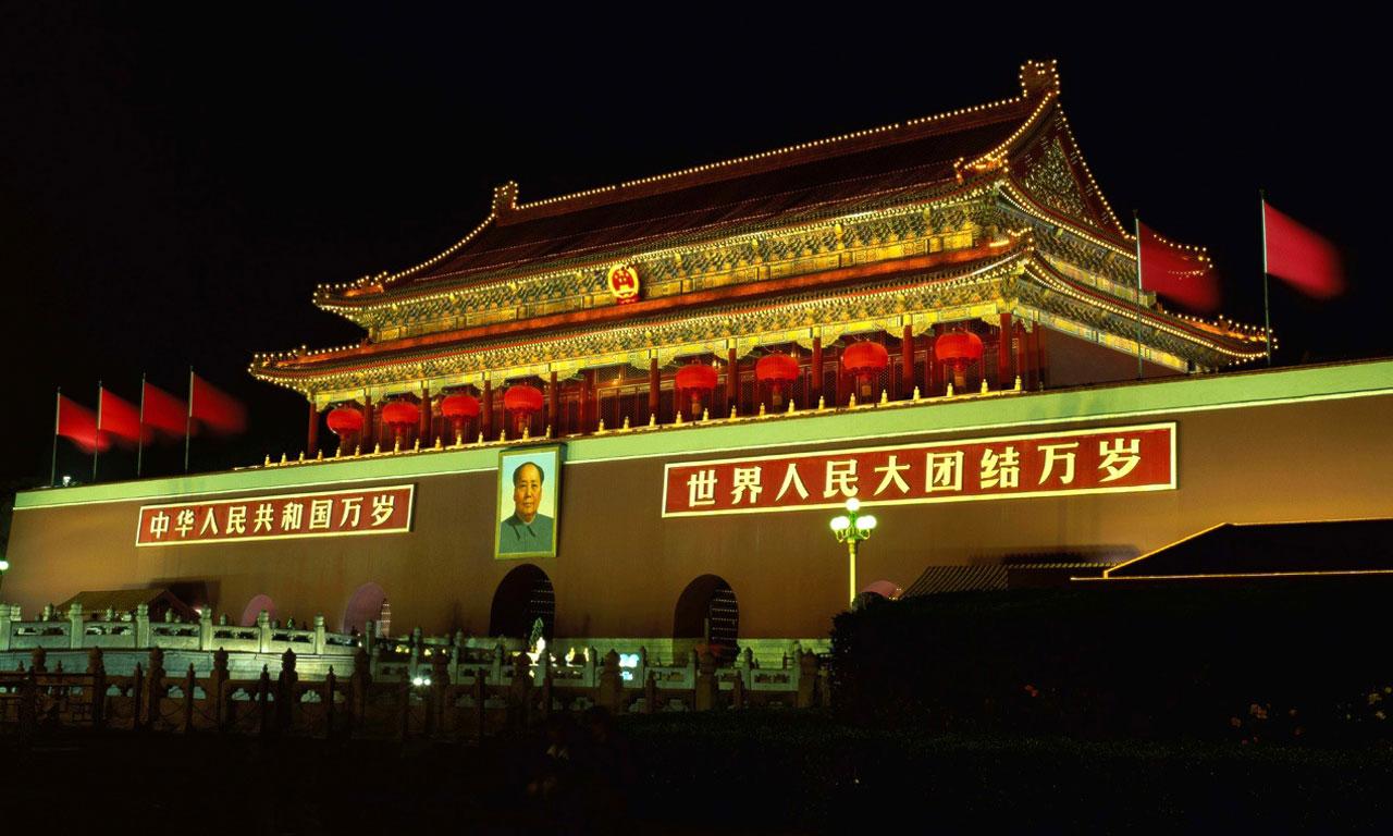 Beijing Wallpaper