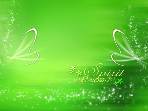 background screensaver screensavers download spirit green background 500x375