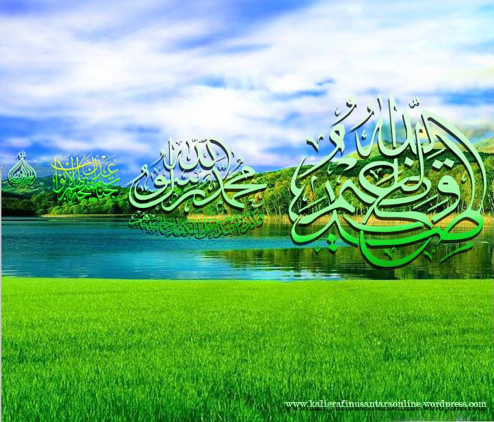 Unduh 4600 Background Indah Islami Gratis Terbaik