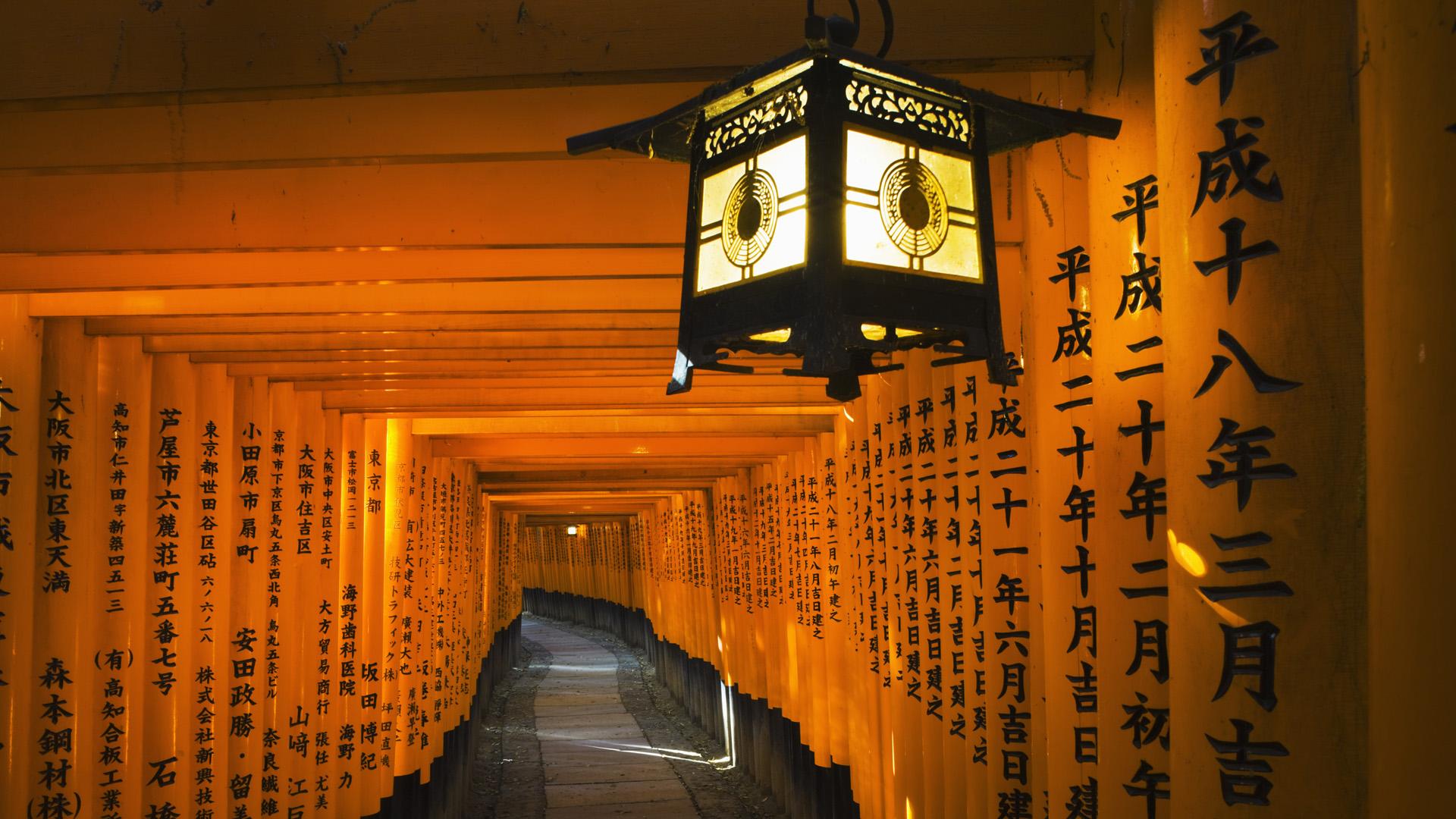 Fushimi Inari Taisha Shrine Kyoto Japan HD Wallpaper 1920x1080