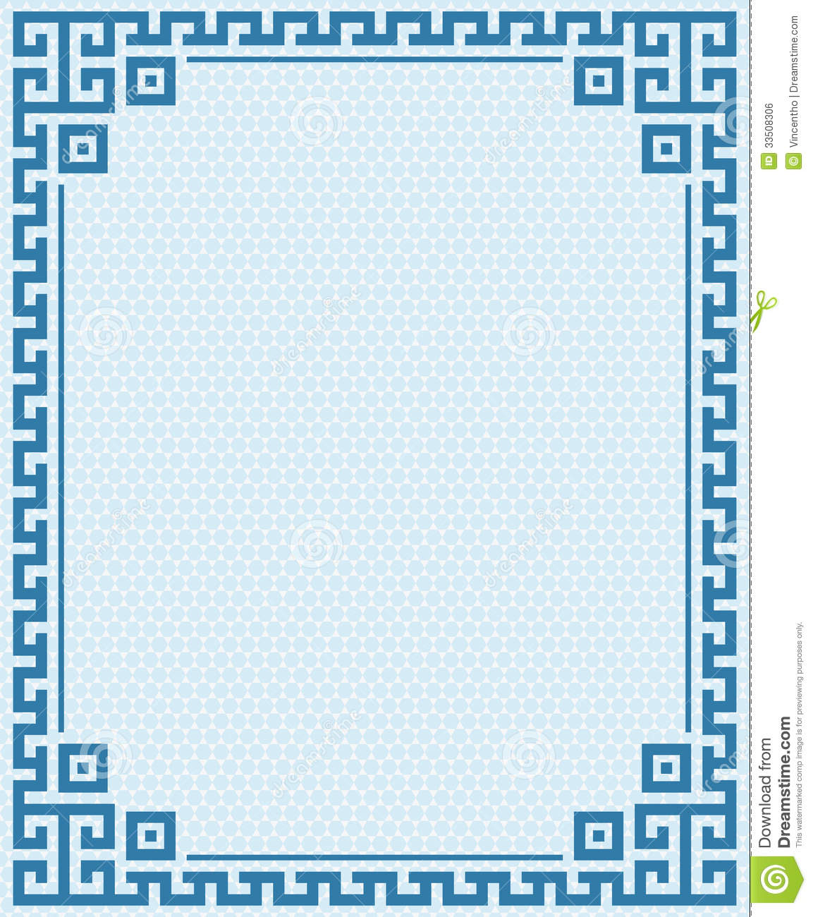 Greek Key Border Clip Art Greek key border frame sea 1153x1300