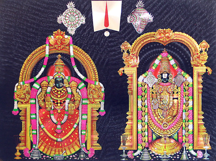 Images Of Balaji 900x672