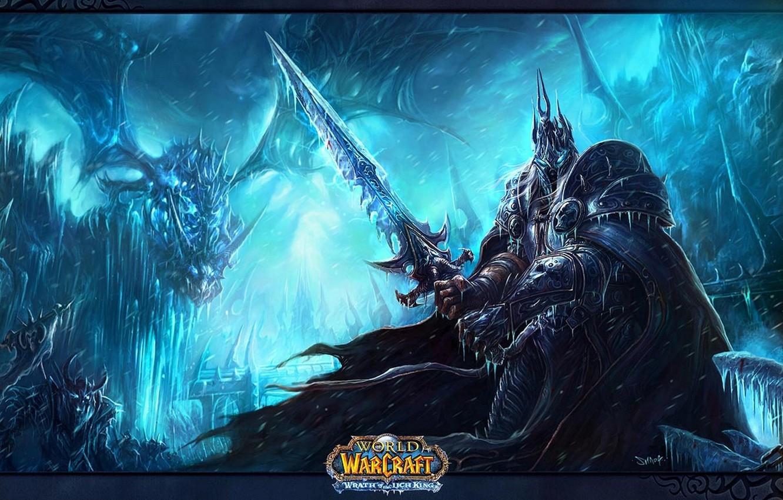 Wallpaper world of warcraft wrath of the lich king artas 1332x850