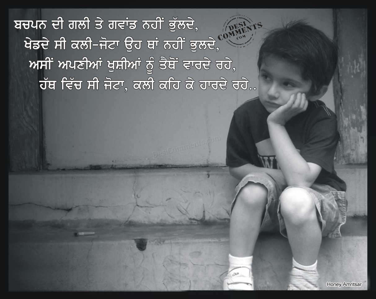 Punjabi sad love pic hd