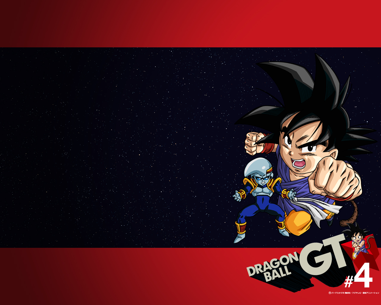 wallpapers relacionados dragn ball gt 001 goku dragn ball gt 002 1280x1024