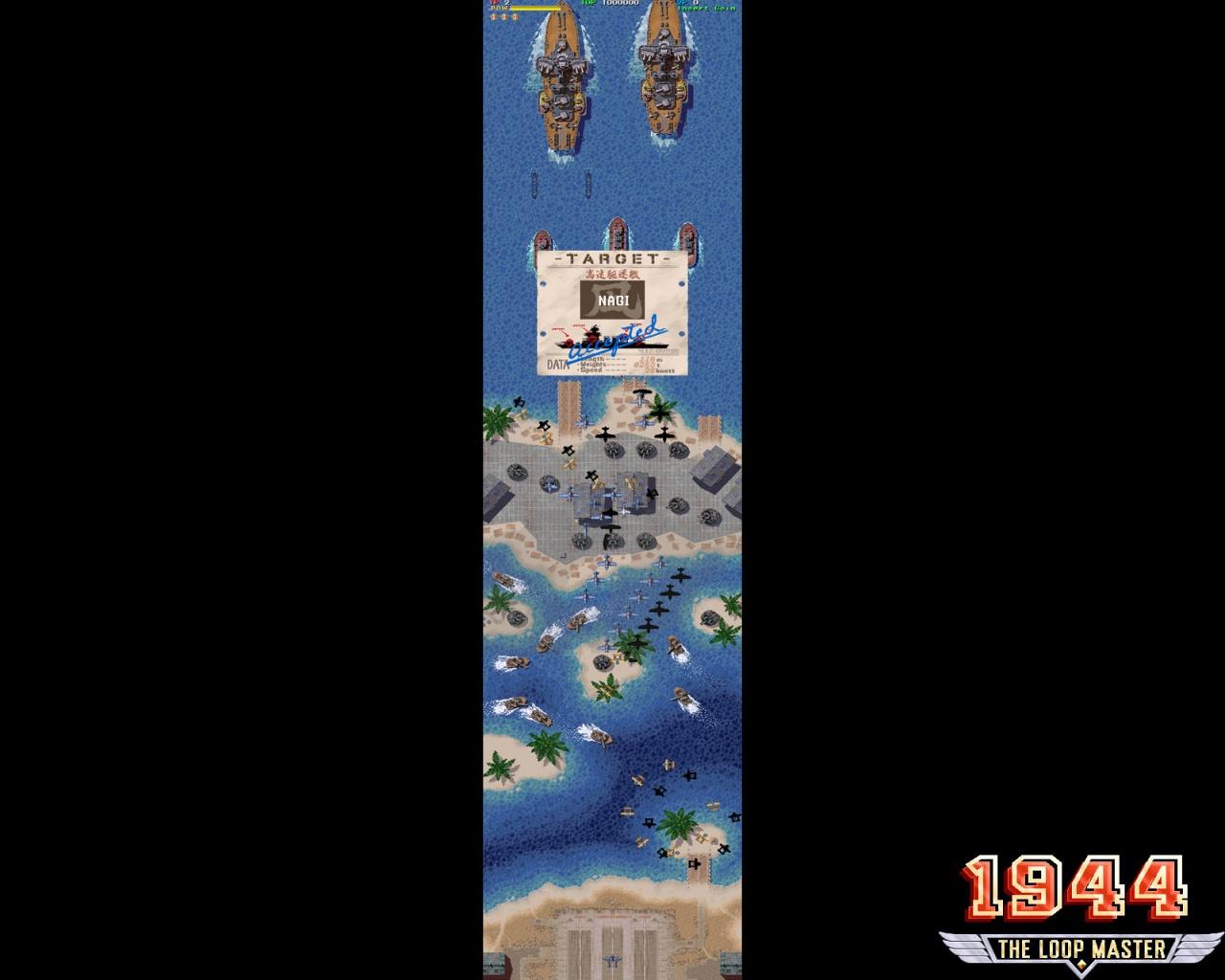 1280x1024 Retro Arcade 1944 desktop PC and Mac wallpaper 1280x1024