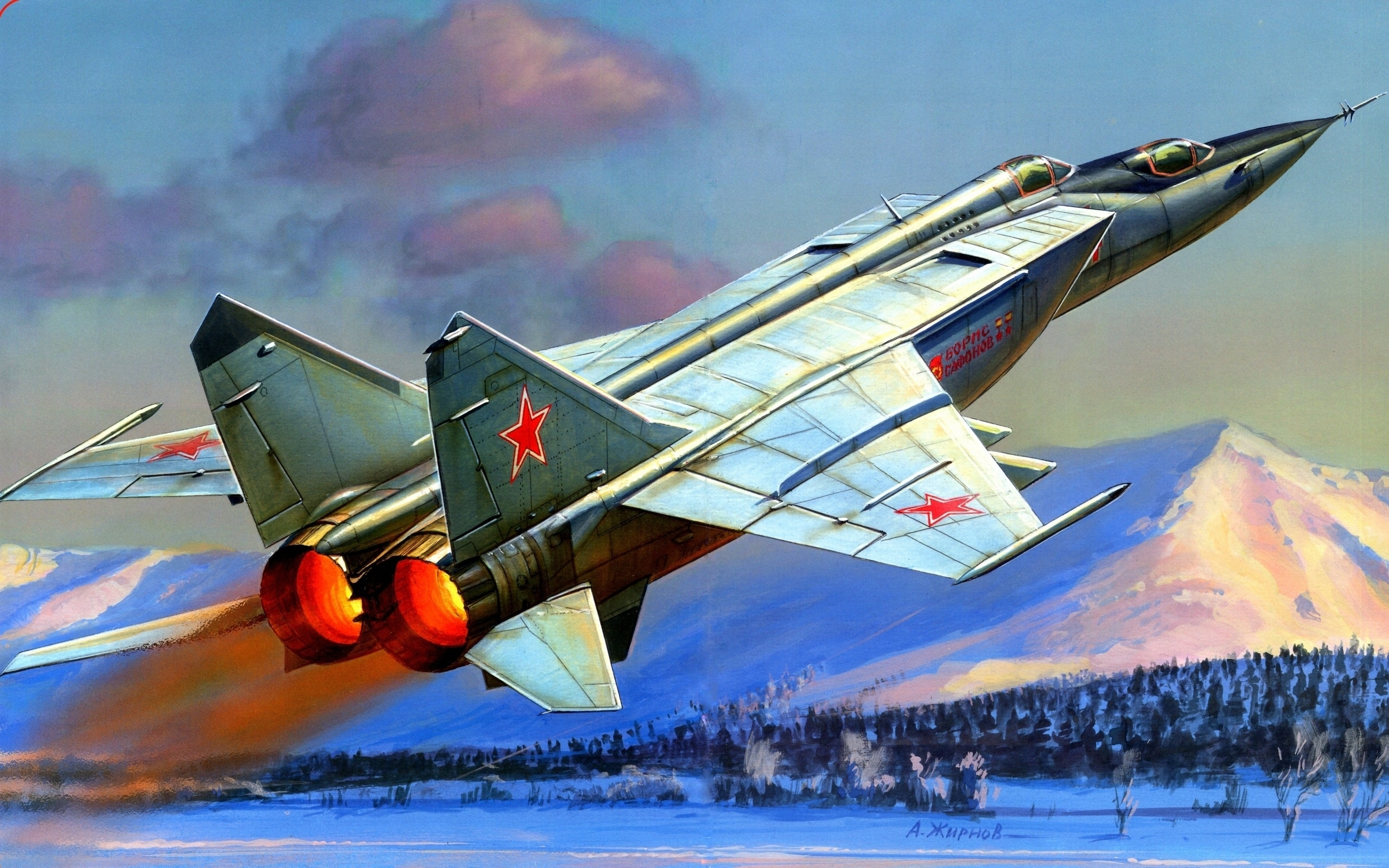 Aircraft MiG 25 Aircrafts Planes OldtimeWallpaperscom 2560x1600