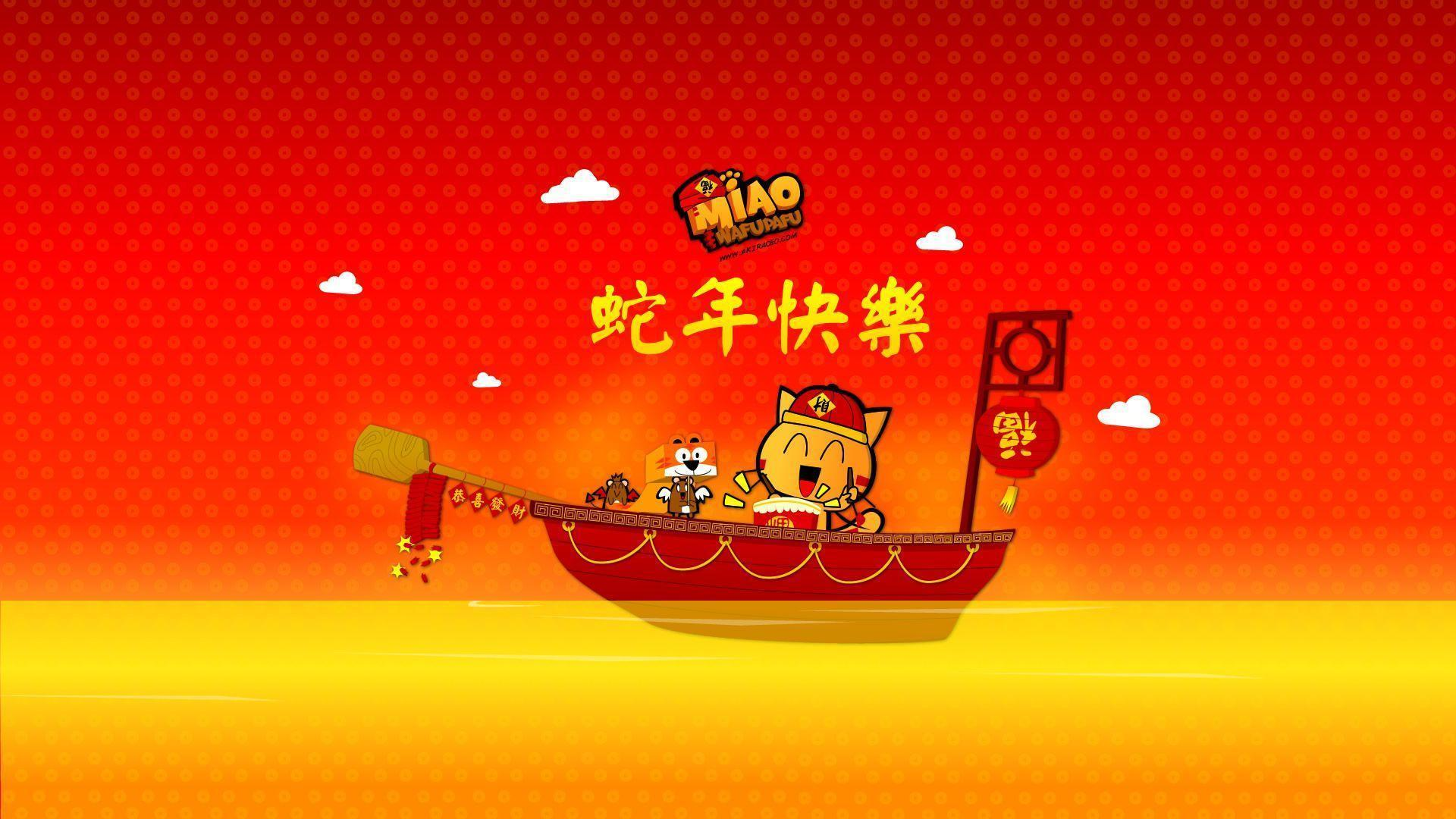Chinese New Year Wallpapers 1920x1080