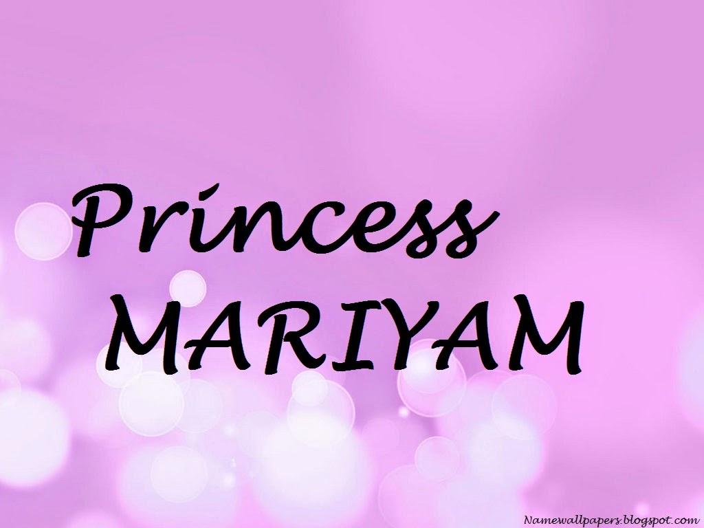Картинки с надписью мариам, тему занятия