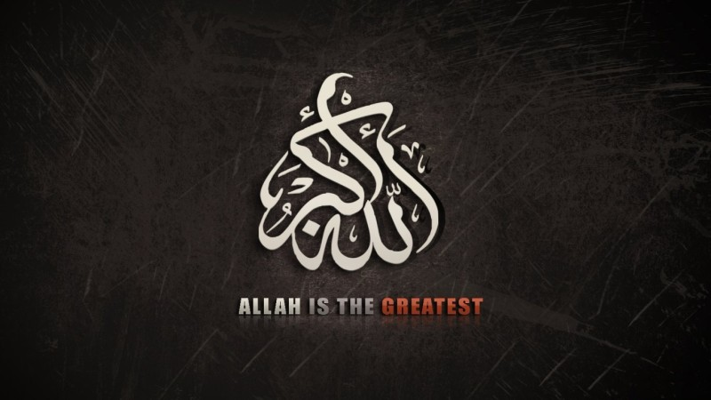 ALLAH names HD Wallpapers Images Pictures Desktop 800x450