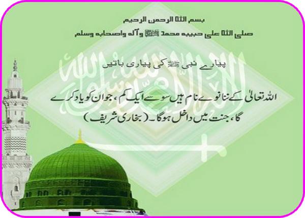 islamic wallpaper hd 1080p islamic hd image download 600x429
