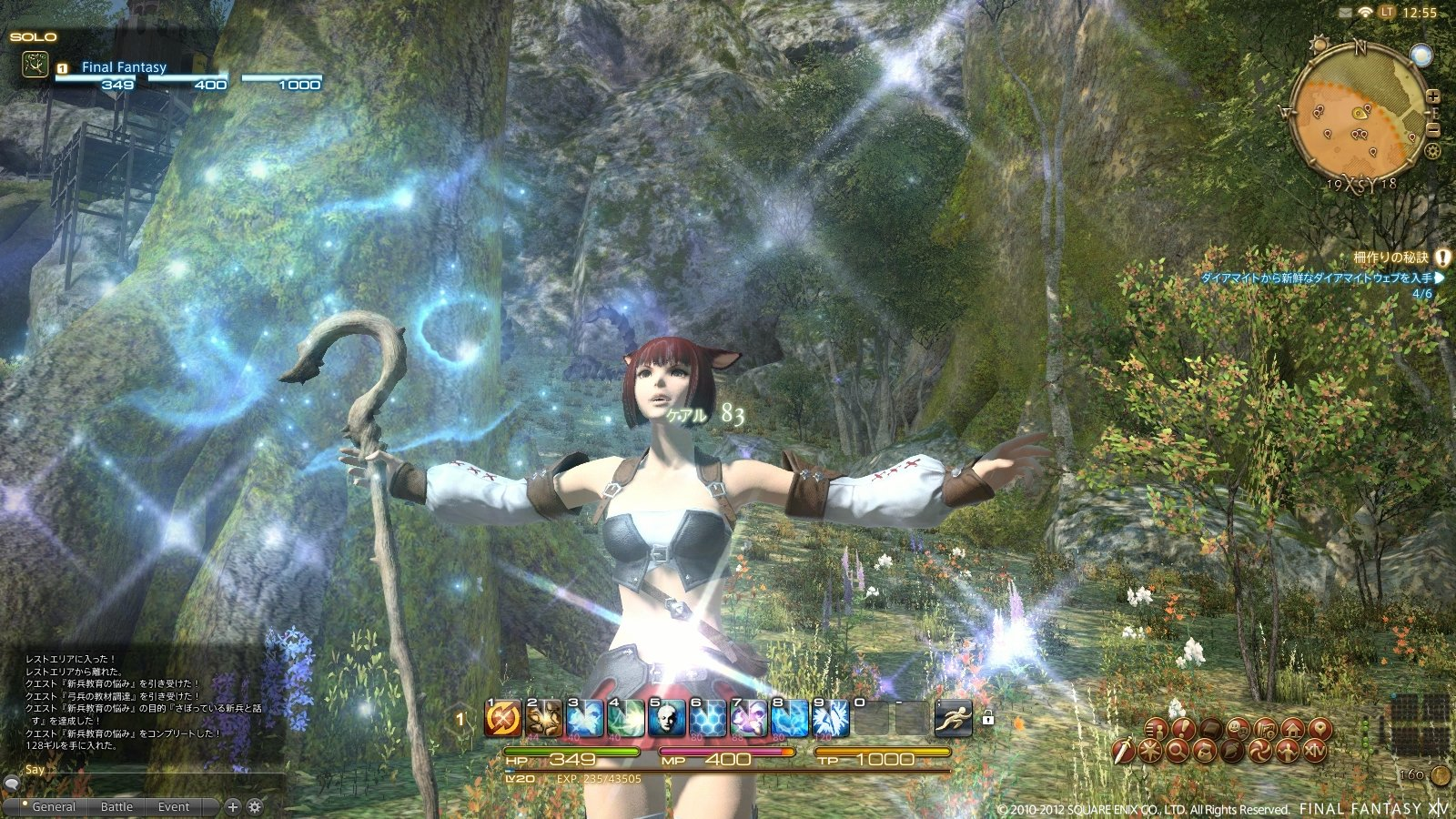 14 A Realm Reborn video game wallpapers Wallpaper 43 of 341 1600x900