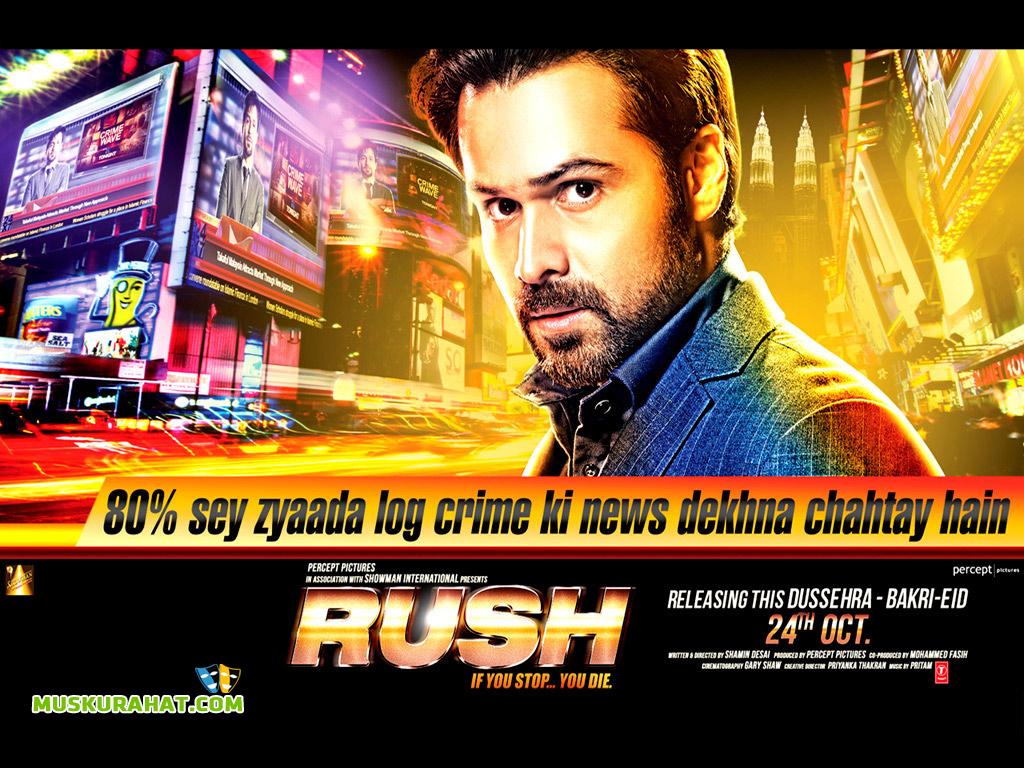 rush movie wallpaper - photo #27