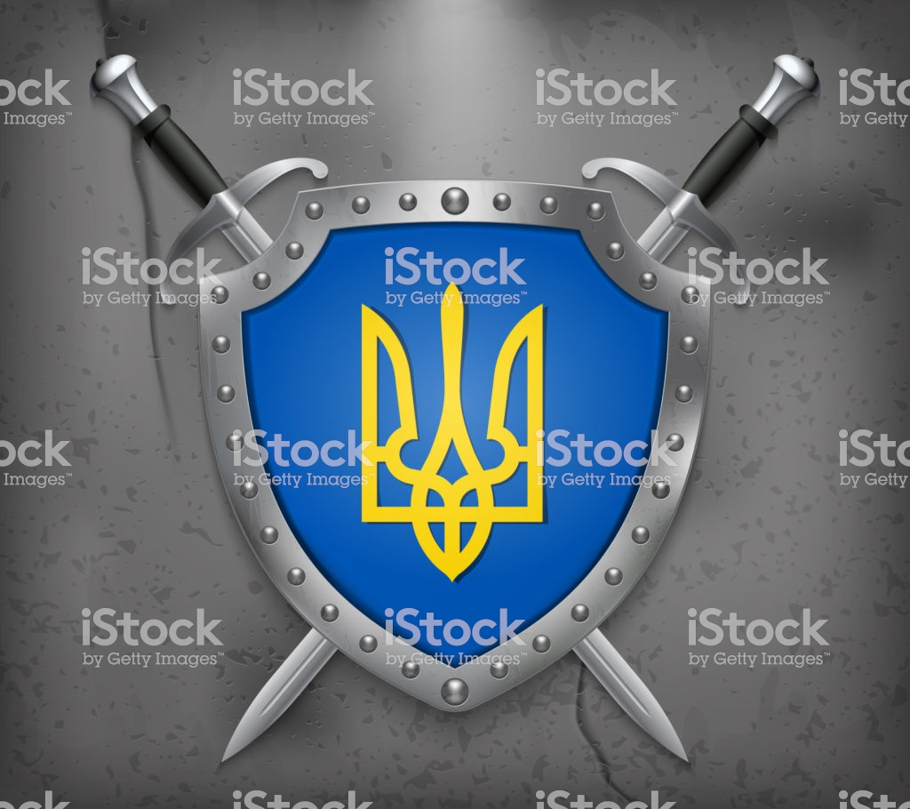 Tryzub Trident National Symbols Of Ukraine The Shield With 1024x910