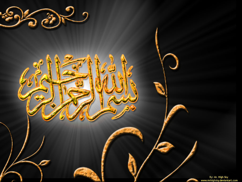 [50+] Allah Wallpaper ...