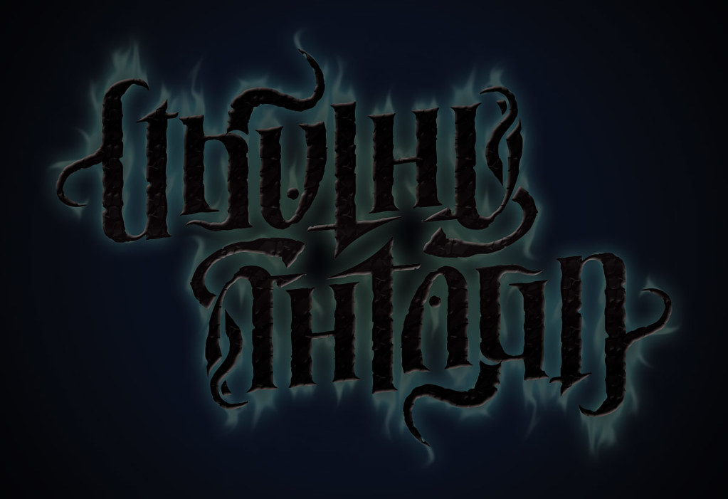 Cthulhu Fhtagn Ambigram Wallpaper skyclad0 1 Flickr 1023x701