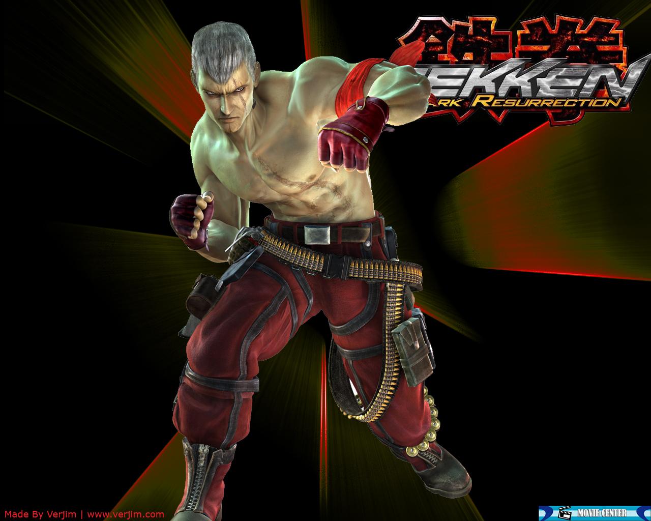 Free Download Wallpaper Of The Day Tekken 5 Tekken 5