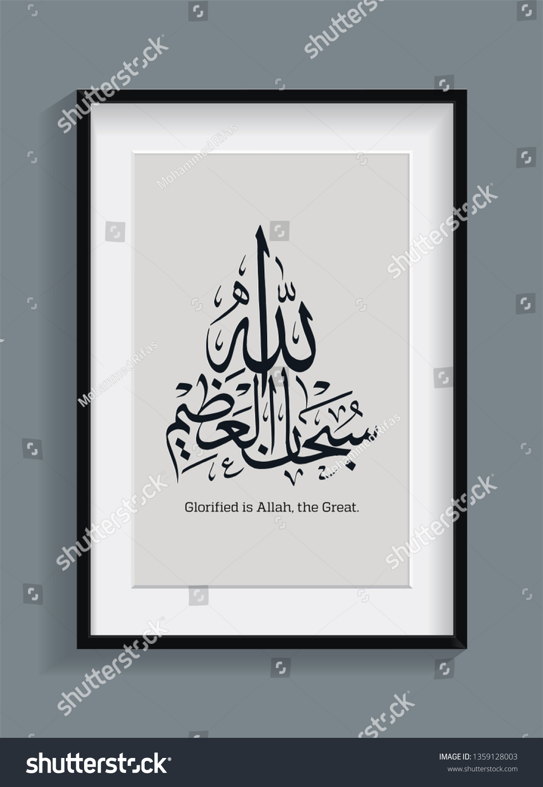 Arabic Islamic Calligraphy Black Frame On Stock Vector Royalty 1104x1600