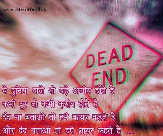 Very Sad Emotional Quotes Wallpaper Download new 2013   Hindi 550x458
