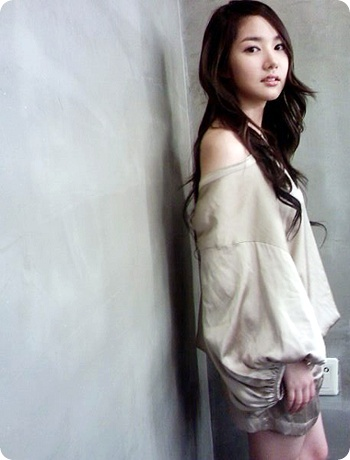 Park Min Young images PARK wallpaper and background photos 350x460