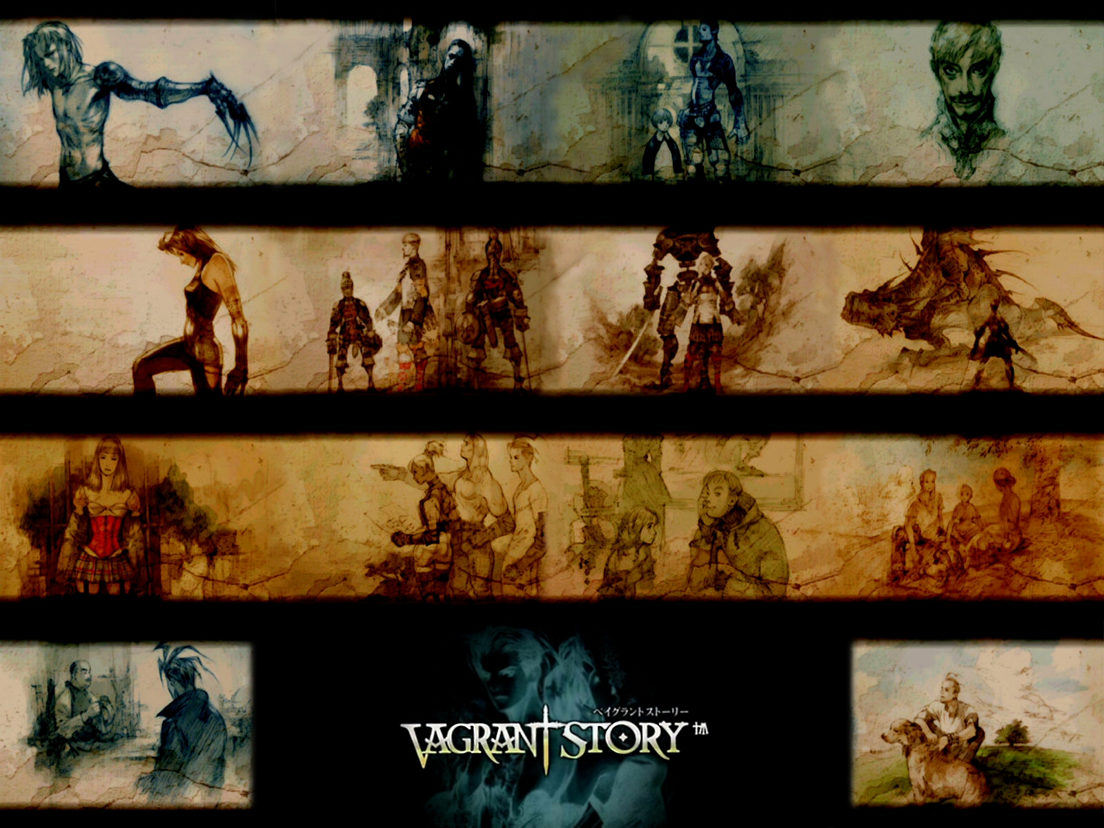 4 Vagrant Story HD Wallpapers Backgrounds 1600x1200