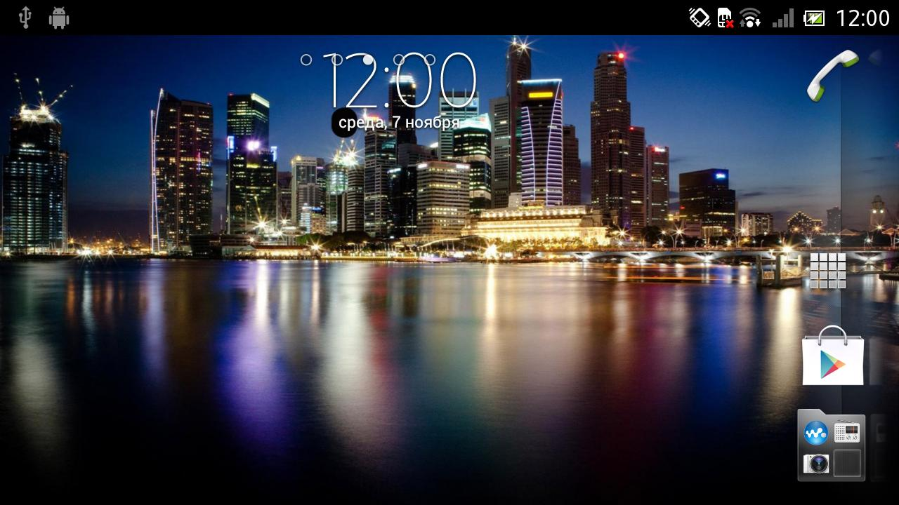 City at Night Live Wallpaper   Android Apps on Google Play 1280x720
