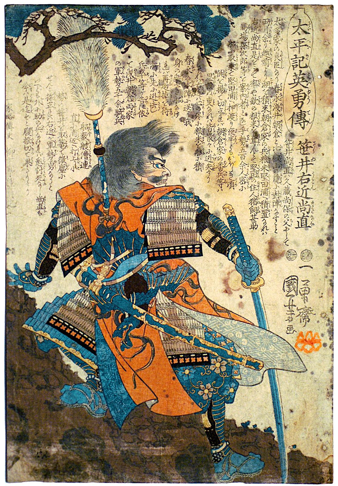 Japanese Woodblock Wallpaper - WallpaperSafari