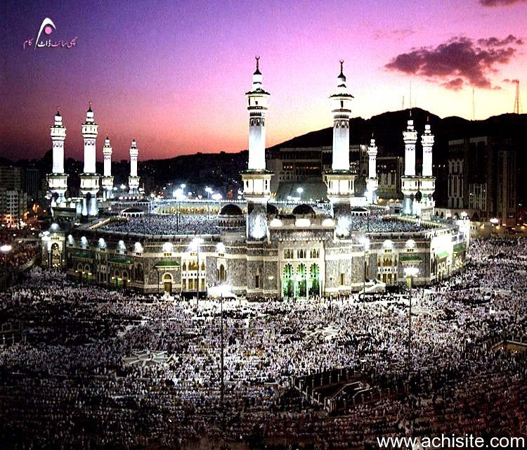 Madina Wallpapers High Resolution Wallpapersafari
