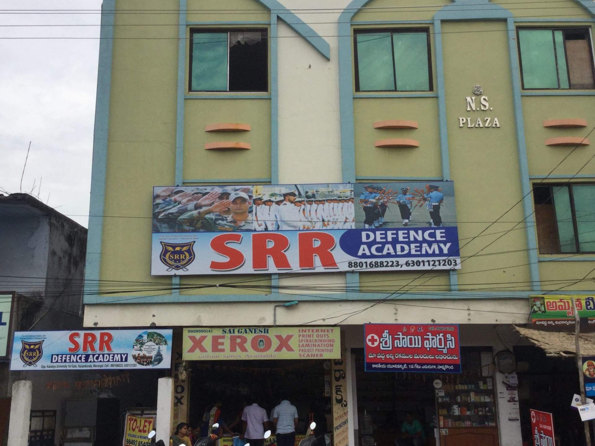 SRR Defence Academy Hanamkonda   Competitive Exam Tutorials in 1920x1440