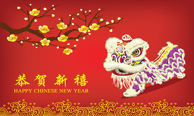 When Is Chinese New Year 2016 Lunar New Year Dates 628x377