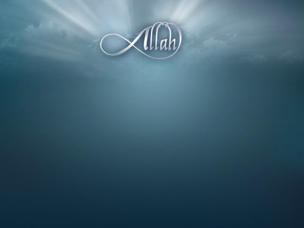 ALLAH Name Wallpapers HD Pictures One HD Wallpaper 624x468