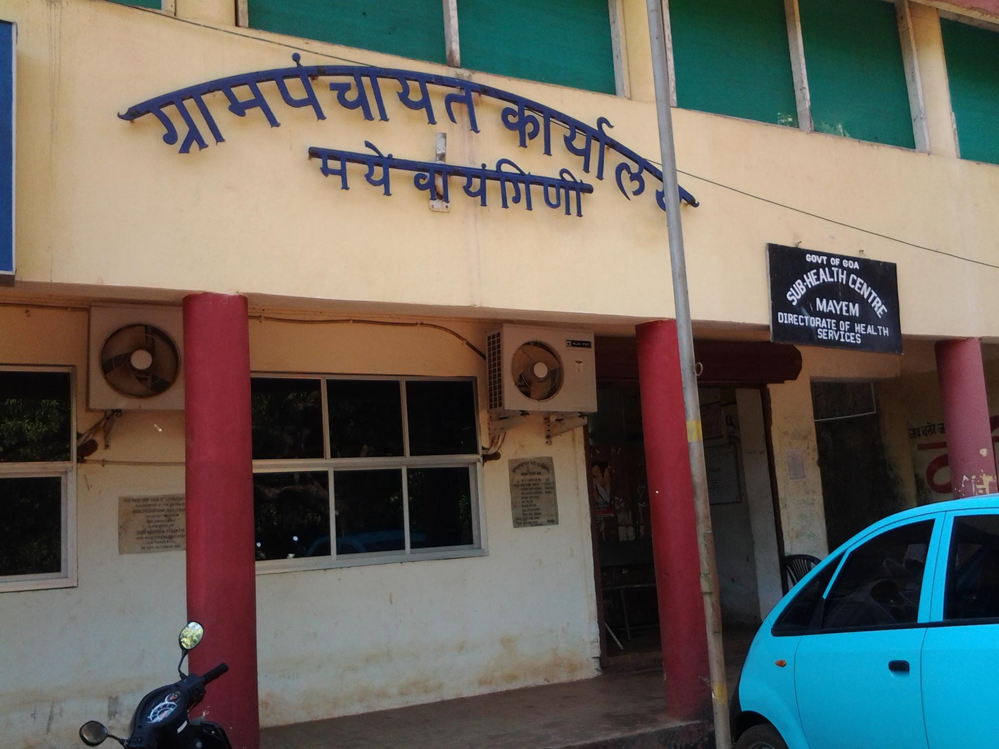 FileGram Panchayat Karyalay Mayemjpg   Wikimedia Commons 2048x1536