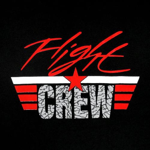 Jordan Flight Logo Wallpaper Hd Sole eys the flight crew 500x500