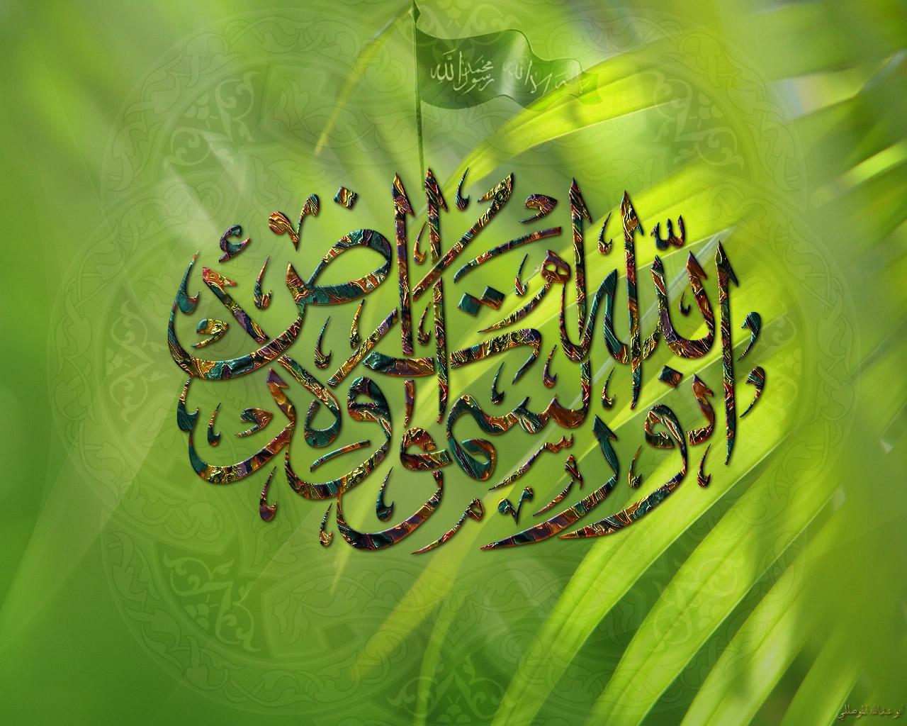 Islamic Wallpaper 1280x1024