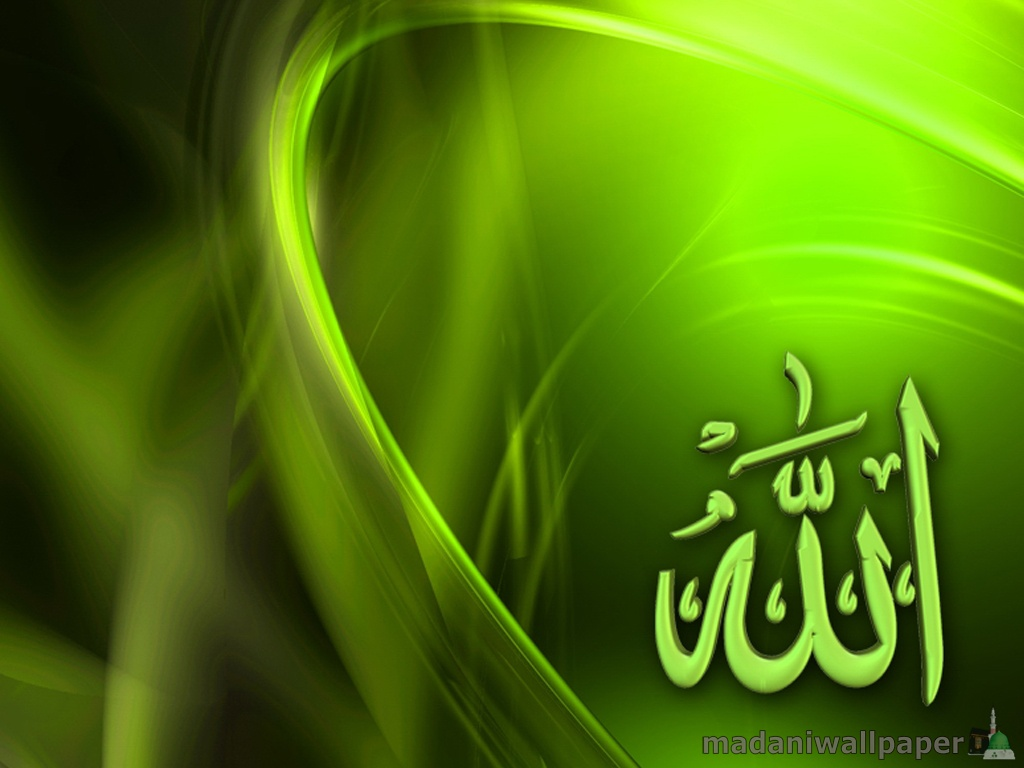 How to set Name of Allah Wallpaper wallpaper on your desktop 1024x768