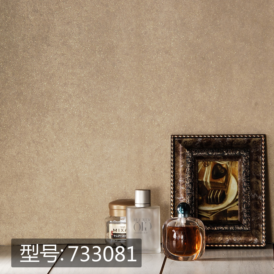 Wallpaper brief solid color wallpaper tv wall background wall non 950x950