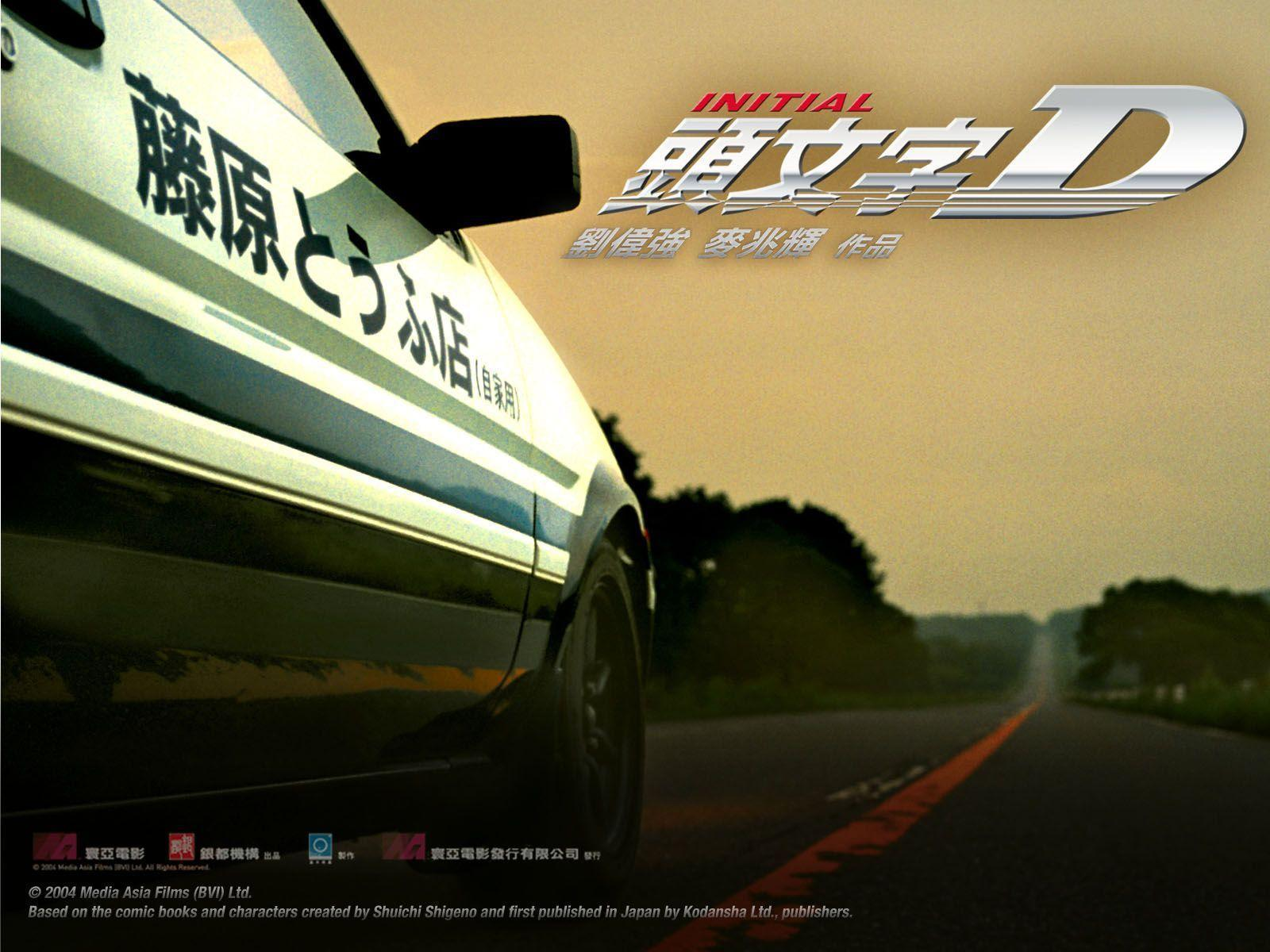 Wallpapers Initial D 1600x1200