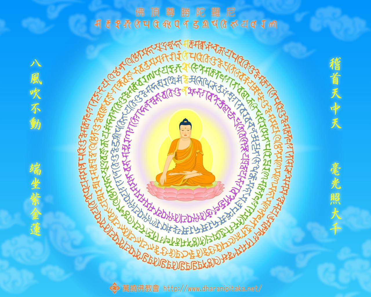 Buddha duvar katlar Buddha Wallpapers Buddha Backgrounds 1280x1024