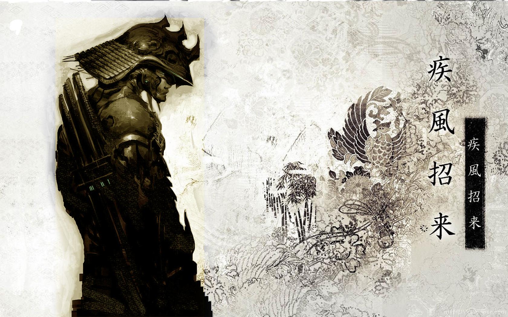 Samurai Japanese Wallpaper 1680x1050 Samurai Japanese 1680x1050