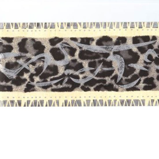 Wallpaper Border Animal Print Sea Shells Leopard Zebra Tiger With 550x550