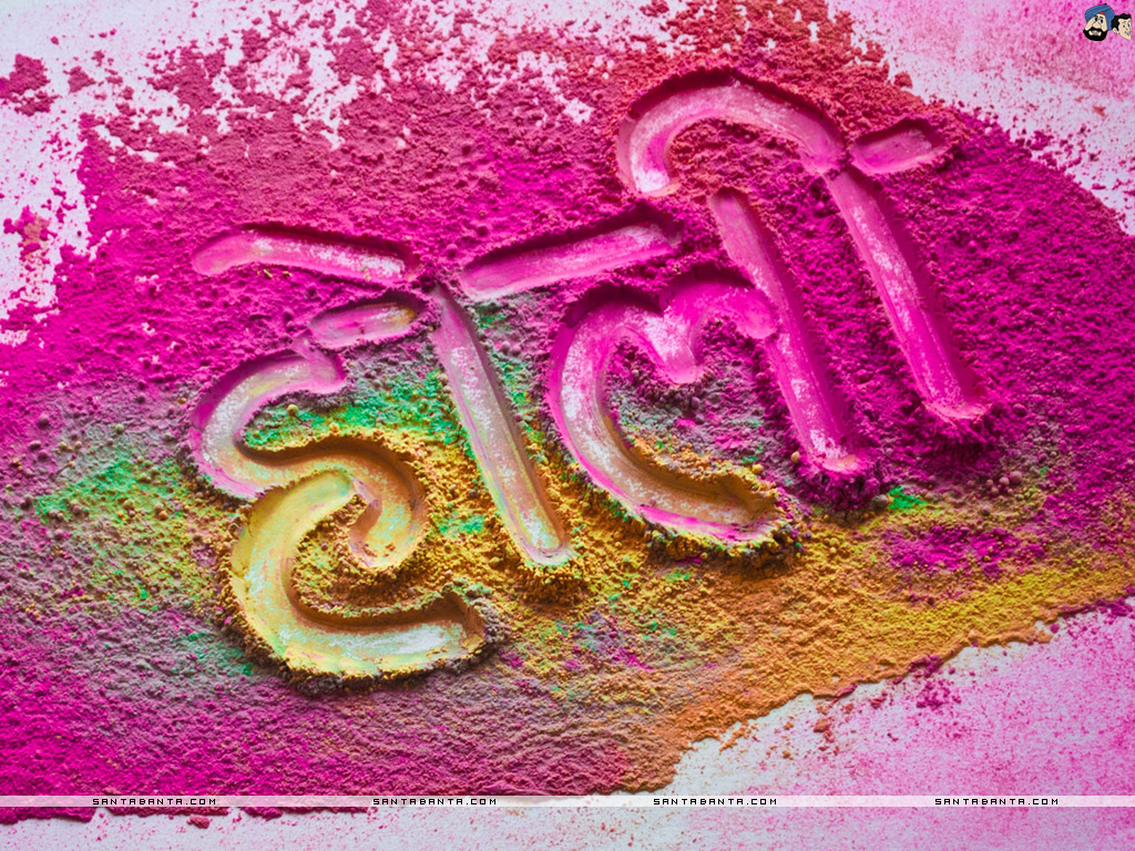 Holi Wallpaper 110 1024x768