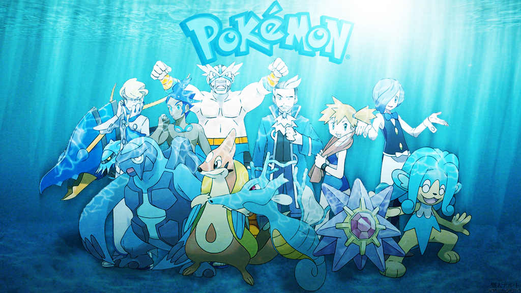 Free Download Water Type Pokemon Trainers By Saintnaruto