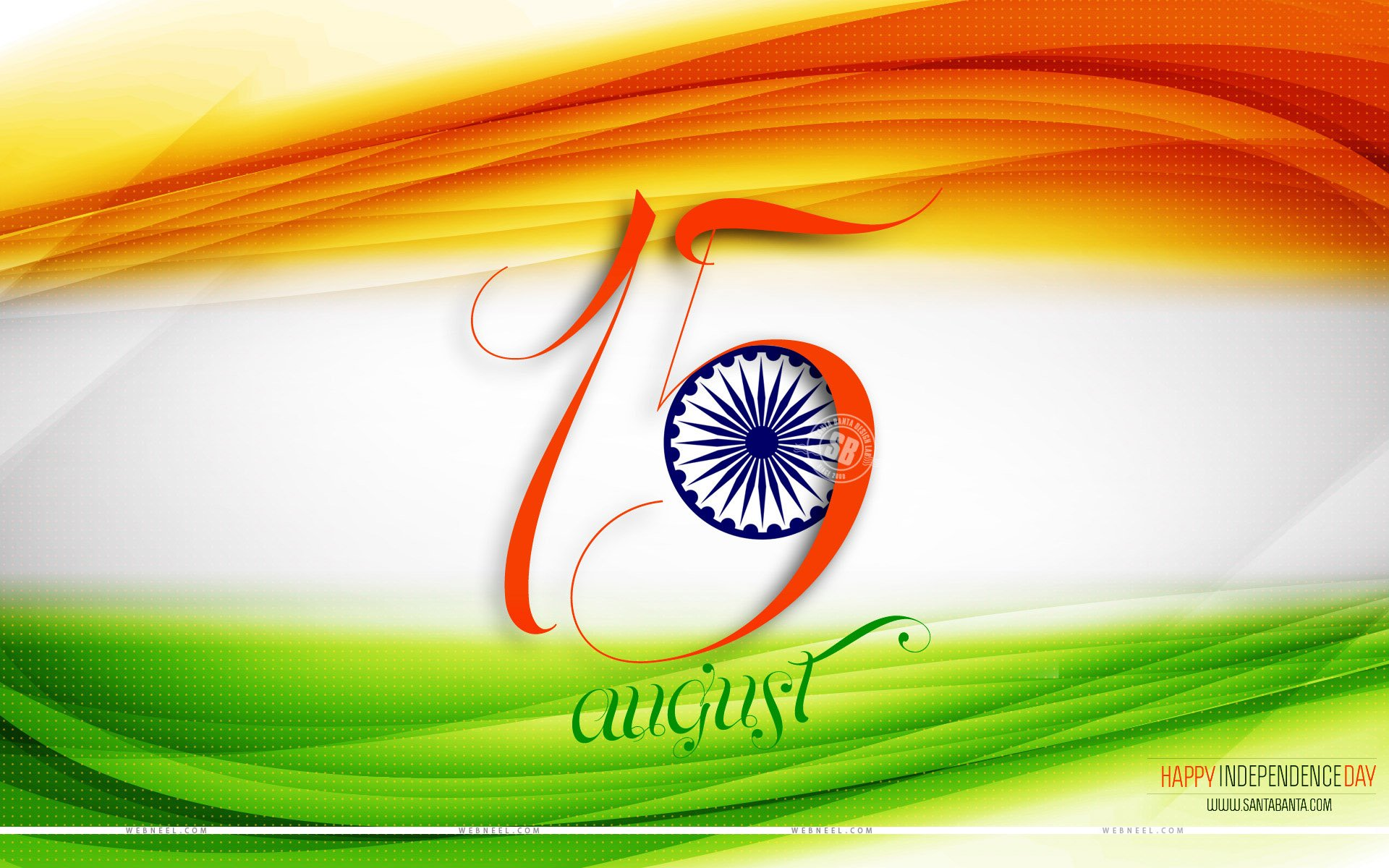 Indian Independence Day Animated Wallpaper Download 1920x1200