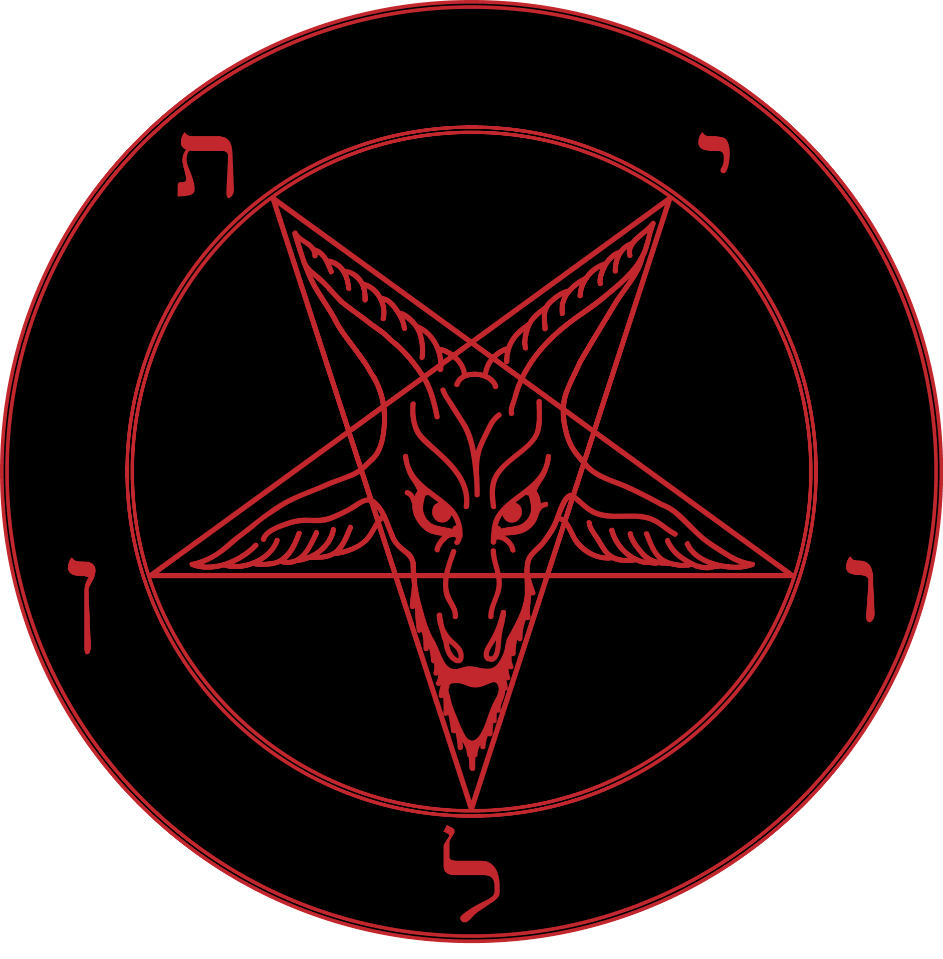 Sigil of Lucifer Wallpaper 68 images  Get the Best HD