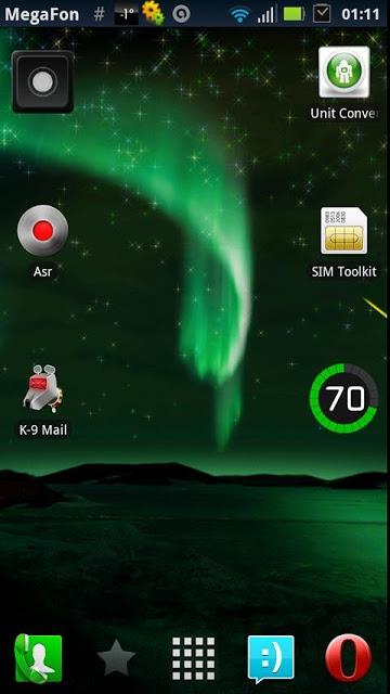 Aurora Borealis LWP screenshots 360x640