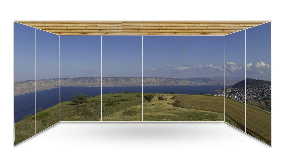 Buy Sukkah Online   Kinneret Galilee Golan Panoramic Sukkah Wallpaper 1189x670