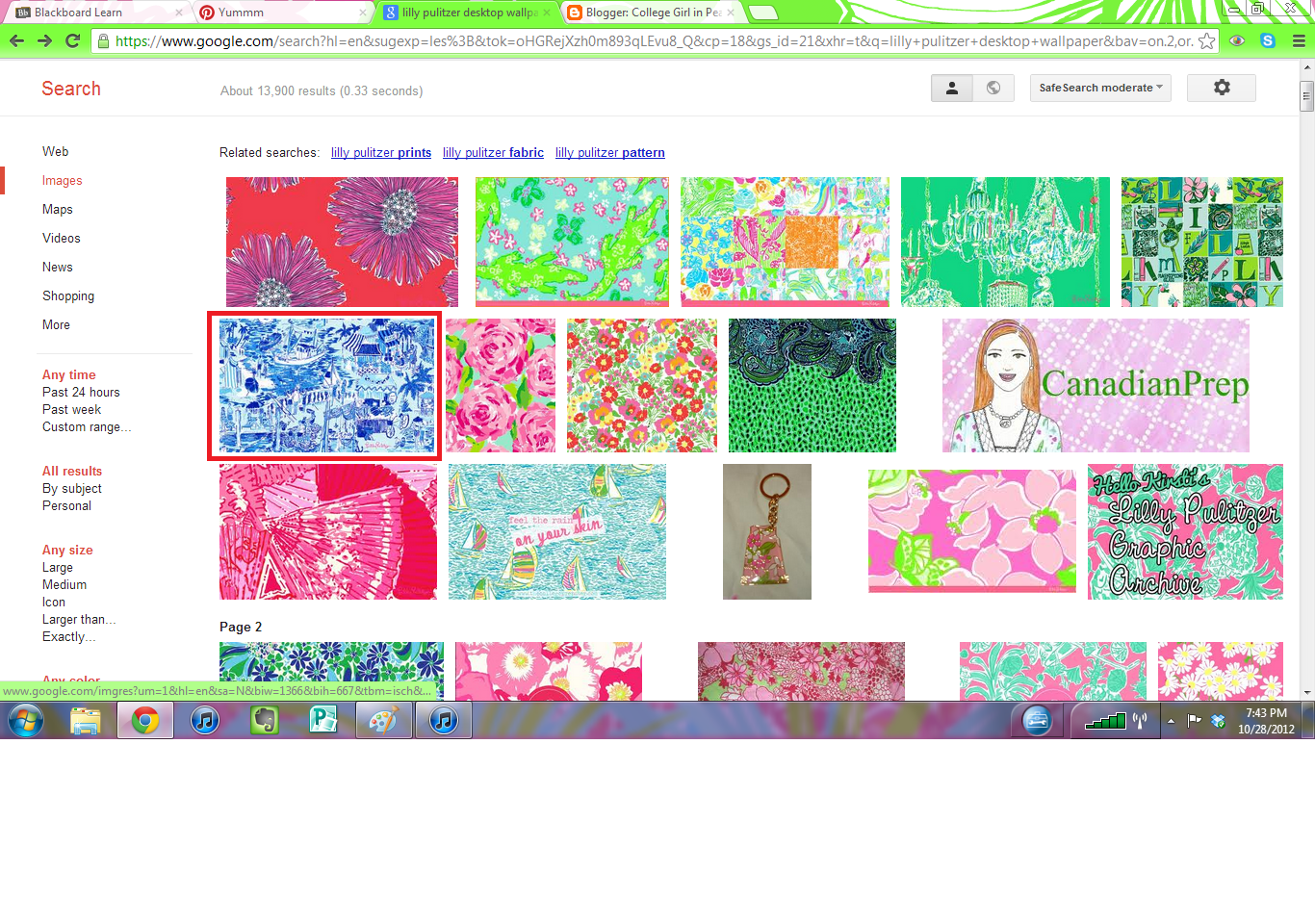 Download in Pearls DIY Monogram Desktop Backgrounds Using